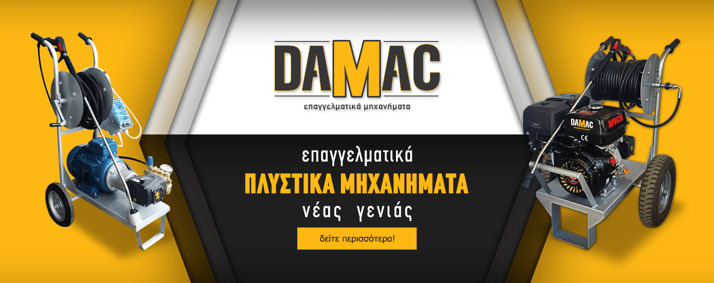 banner_plistika