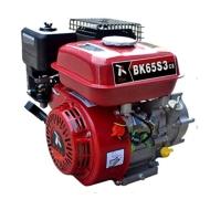 Κινητήρας βενζίνης PLUS BK 65 S 6.5hp (σφήνα)